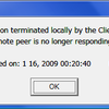 VPN接続できなくなった(The remote peer is no longer responding.)ので何とかするの巻