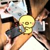 【楽天銀行】アプリ精算、「楽らくワリカン」スタート