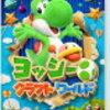 2019年1月14日受付中②【Switch・3DS】|予約開始のゲーム