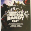リモートコントロールダンディのゲームと攻略本とサウンドトラックの中で どの作品が最もレアなのか