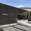 OBAN(岡山市)