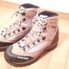 多度山 ハイキングコース(2回目) 2013/12/30
