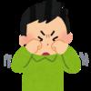 花粉症と風邪 症状と見分け方は? 咳は?