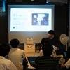 京都のIT系学生コミュニティ CAMPHOR- さんとイベントを共催しました
