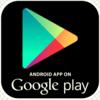 Google Play からもらえるお得なクレジット