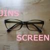 【サングラス】JINS SCREEN!PCメガネなら幼稚園でも違和感なし