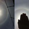 太陽のまわりのへんな虹? 光のリング? ハロ? 日暈?