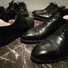 革靴は何足持っているべきか。最適な所有数は3足だと思う。