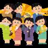 今日から全日本吹奏楽コンクールですね!