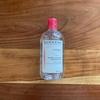 「本当にスルスル落ちるの?」人気の水クレンジング ビオデルマ 検証