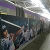 ラミゴの「大王」を観に台湾へ 台湾プロ野球観戦旅行記⓵