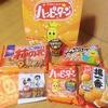 【お得】 亀田製菓 福袋2020 | ターン王子 菓子詰め合わせ袋 800円 / ターン王子のハンドタオル付き