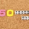 50歳からのブログデビュー