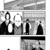 【本日公開】第144話「お転婆娘と顔無しの男」【web漫画】