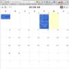 jQuery+PHPで簡単なRSSカレンダーを作ってみる