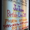 Birthday Live 2017