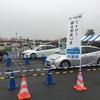 水戸千波店 本日まで『サポカー&SUV体感フェア』開催🎪
