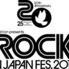 ROCK IN JAPANにYouTuberのフィッシャーズが出演することで炎上したけど別に良くない??