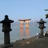 日本一周16日目 広島 宮島の鹿はおとなしかった 山口ばりそば