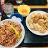 なか卯が美味しい!牛丼から椎茸が消え、からあげ10個300円!