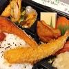 東戸塚【肉のすずき】幕の内弁当(特) ¥730