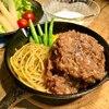 日本一ふつうで美味しい「植野食堂」の和風ハンバーグ