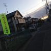 【4周目】大和市10万世帯を歩く旅555日目〜南林間6丁目、下鶴間地区、草柳
