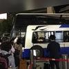 増田塾の勉強に久々夜行バスの東京往復、体は疲れたが、頭とやる気はいっぱい。