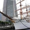 横浜みなとみらい散歩『横浜ランドマークタワー』