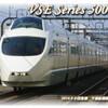 鉄道写真でポストカードを作ってみた 小田急ロマンスカー現行車両で8枚