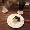 Tokyo Sihgtseeners' Guide - Shibuya Part 1