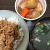 納豆ザーサイご飯・スープ・煮物の作り方
