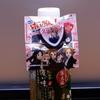 アニオタホイホイ・「伊藤園」お~いお茶より、映画「けいおん!」タッチペンその3