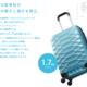 プロテカ史上最軽量1.7kgのスーツケース「エアロフレックス ライト」が登場