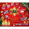 トイザらス厳選2015年クリスマスのホットトイ30商品が発表されています。レゴは3つ!