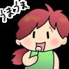 タピオカ粉で大粒タピオカを作ってみたら、お腹いっぱいになりました。