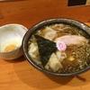 【今週のラーメン4086】 中華そば はな田 (東京・上北沢) 中華そば + ワンタン + 生卵