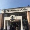 恵比寿 俺のbakery&café
