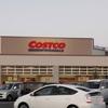 【コストコ中部空港店】 コストコ(COSTCO)をさらにお得に利用する方法