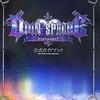 PS2 オーディンスフィアのゲームと攻略本とサウンドトラック プレミアソフトランキング