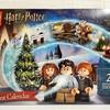 LEGO 76390 ハリー・ポッター アドベントカレンダー 2021