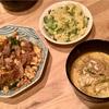 ニラ玉春雨、坦々スープ、ポテトサラダ
