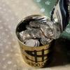 10万円貯まる貯金箱を開封した━(゚∀゚)━!! その2