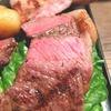 花咲ブッチャーズストアは安くてうまい!肉なら野毛よりいいぞ!