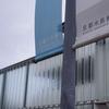 京都鉄道博物館と京都水族館へ行ってきました