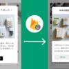 Firebase In-App MessagingのUIをカスタマイズして運用する
