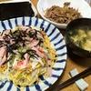 簡単!ちらし寿司・さばの照り焼き、野菜たっぷりヘルシー!キャベ玉