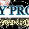 めっちゃ熱い暗号資産プロジェクト のご紹介!「EVERY PROJECT」