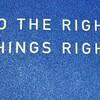 正しいものを作っているか不安になって「正しいものを正しくつくる」を読んだよ