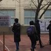 2月1日麻布中学受験中!